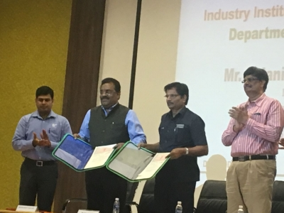 The Bannari Amman Institute of Technology (BIT) has signed a Memorandum of Understanding (MoU) with Nord Drivesystems India Pvt Ltd. The ...