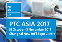 PTC ASIA is the motor for your business